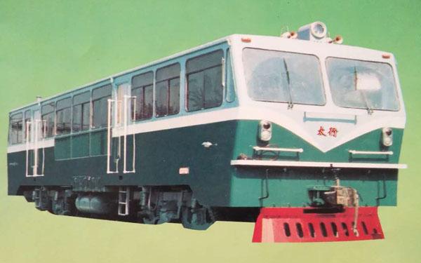 轨道交通设备